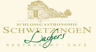 Logo Schlossrestaurant Schwetzingen